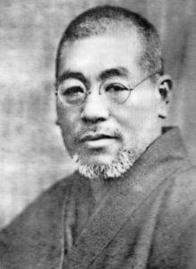 Mikao Usui fundador del reiki